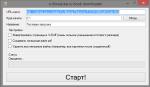 e-library.kai.ru book downloader